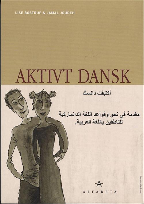 Aktivt dansk. – på arabisk