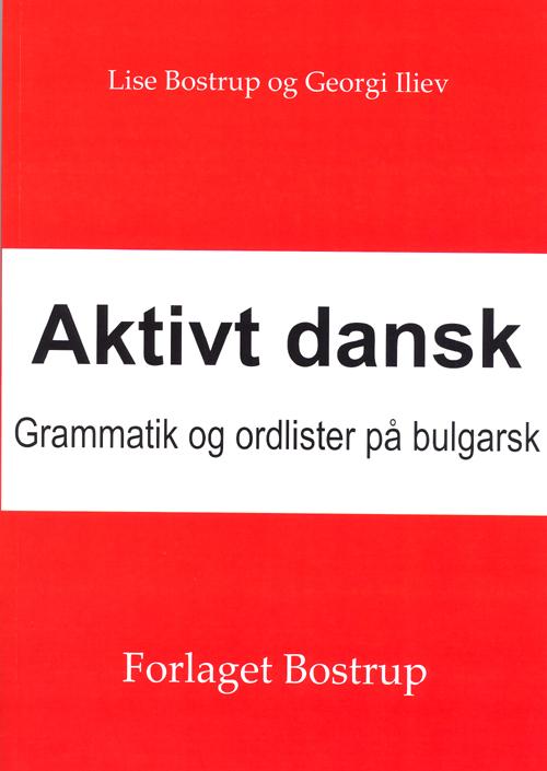 Aktivt dansk. – på bulgarsk