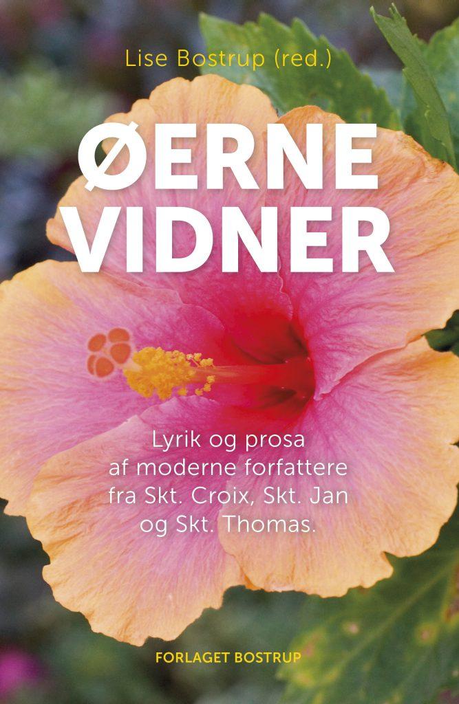 Øerne vidner red. af Lise Bostrup